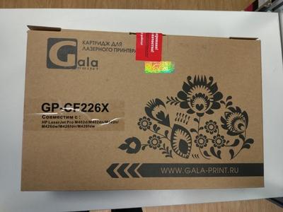 Купить Картридж GP-CF226X для HP LaserJet Pro M402d/M402dn/M402n/M426dw/M426fdn/M426fdw 9000 копий GalaPrint в интернет магазине