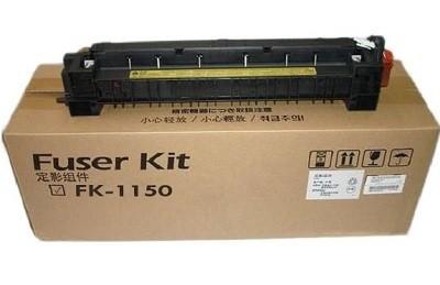 Купить Ресурсный блок Kyocera FK-1150 OEM в интернет магазине