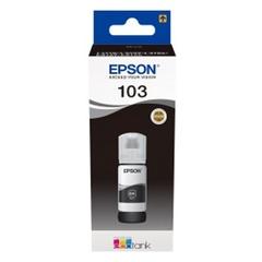 Чернила Epson T00S1 Black C13T00S14A